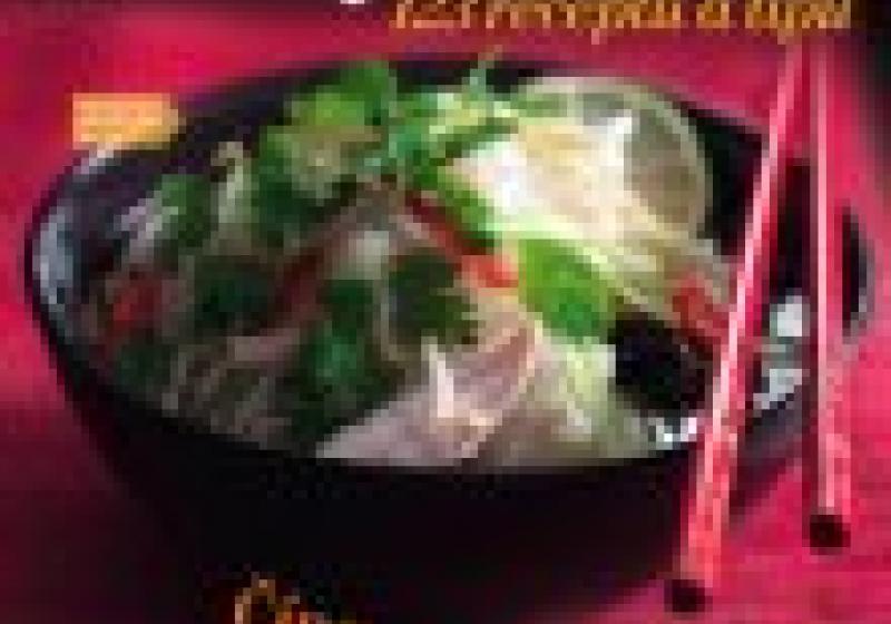 Připravte si autentická asijská jídla doma. Vyšel nový Apetit speciál
